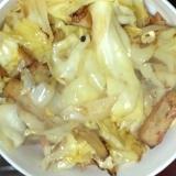 生姜、キャベツ、野菜のさつま揚げの塩炒め