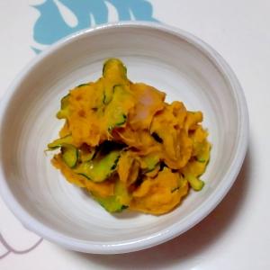 低カロかぼちゃサラダ++
