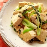 節約おかず♪豆腐とネギの大葉炒め