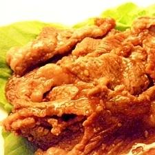 牛ハラミ✿コチュ焼き肉