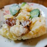 天津甘栗のポテトサラダ