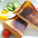 フライパンでハムチーズトースト
