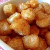 食べだすと、とまらない!里芋から揚げの甘辛☆