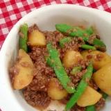 ジャガイモとひき肉のそぼろ煮★