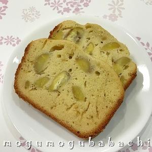 HBで作る☆マロンケーキ
