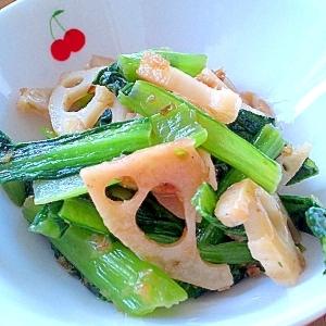 小松菜とれんこんのおかか和え