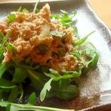低炭水化物、高タンパク!ツナとバジルのサラダ。