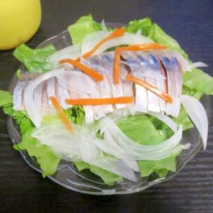 〆サバでマリネ風サラダ