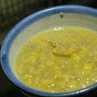 まこもだけとレンズ豆のスープ