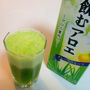 ❤水菜とアロエの生姜入りジュース❤