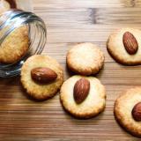糖質80%オフの低糖質クッキー
