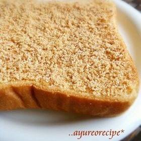 癒し味〰バニラ香るきな粉のトースト
