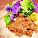 軟らか豚肉☆生姜焼き