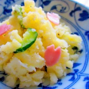 オリーブオイルで作る大人のポテトサラダ
