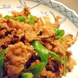 牛肉とピーマンの生姜味噌炒め