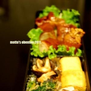 お弁当☆小松菜のゴマ和え☆