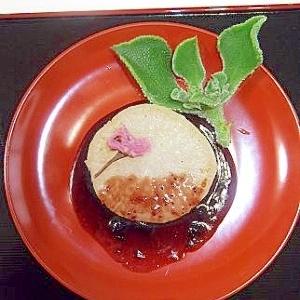 煮大根のブルーベリーソース