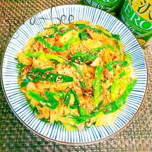 簡単5分副菜*春キャベツとニラとツナのピリ辛和え
