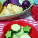 胡瓜とズッキーニ、はぐら瓜の漬け物☆