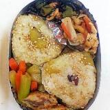 幼稚園弁当<保温>対策⑦…サツマイモご飯