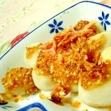 柚子風味❤醤油麹と柚子茶と桜エビの里芋焼き❤