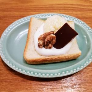 バナチョコクルミパン