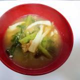 竹輪とえのき茸と大根の葉の味噌汁