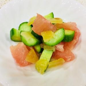グレープフルーツときゅうりの生姜砂糖漬け和え