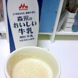 おうちカフェ☆マロンラテ