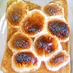 マシュマロとアンズジャムシナモンのトースト