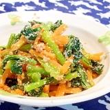 小松菜と人参の明太子炒め