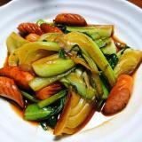 青梗菜とウインナーのにんにく醤油炒め