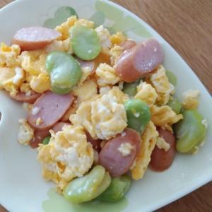 そら豆とウインナー、卵炒め