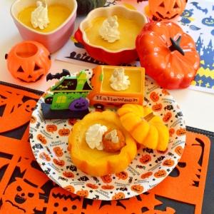ハロウィンに♪丸ごとかぼちゃの☆滑らかプリン