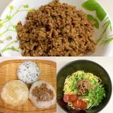 和、中、韓 に使える★シンプル肉味噌