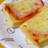 高野豆腐の簡単ダイエットピザ
