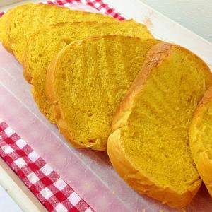 HBで!まるごとにんじんジュースの食パン☆