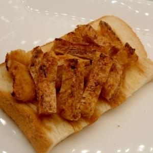 生姜と油揚げのおやつパン