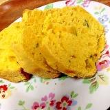 ココナッツパンプキンケーキ