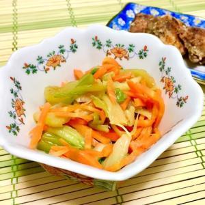 チンゲン菜と人参のナムル