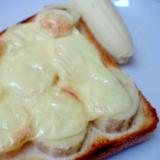 バナナとチーズのトースト