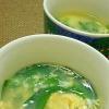 中華風ニラ玉スープ