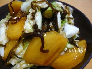 柿と昆布でしょっぱ甘♡旬の簡単漬物
