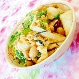 ❤小松菜と竹輪とサラダに!まめのマヨ生姜の卵とじ❤
