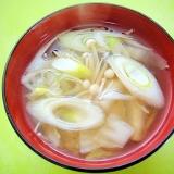 白菜えのきネギの和風スープ