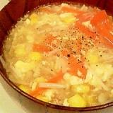 茹で鶏スープでかき玉汁♪