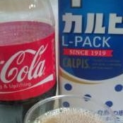 カルピスコーラ☆