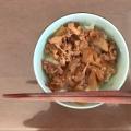 【簡単!材料3つ】ウチの豚丼