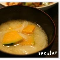南瓜と玉ねぎの味噌汁