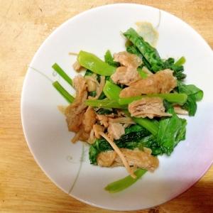 小松菜・薄揚げ・えのき茸の煮浸し